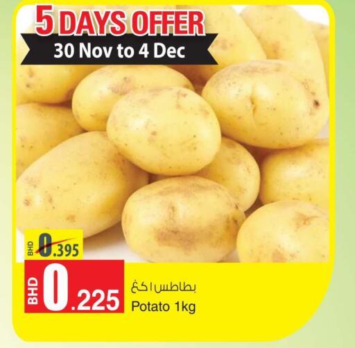 Till 21st December