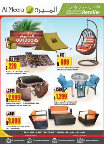 Qatar - Doha Al Meera offers in D4D Online. Outdoors Season End offers. Outdoors Season End  Offers Are Available At Al Meera. Offers Are Valid Till  24th March.  Enjoy Shopping!!!. Till 24th March