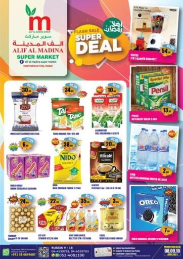 UAE - Dubai Alif Al Madina Supermarket offers in D4D Online. Flash Super Deal. . Till 10th April
