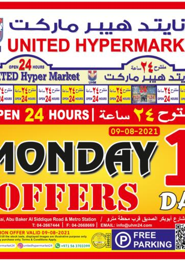 UAE - Dubai United Hypermarket offers in D4D Online. Monday Offer. . Only On 9th August