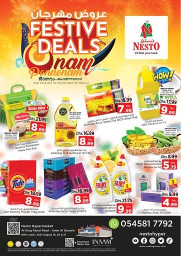 UAE - Dubai Nesto Hypermarket offers in D4D Online. Umm Al Quwain. . Till 21st August