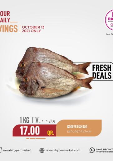 Qatar - Al Rayyan Rawabi Hypermarkets offers in D4D Online. Your Daily Savings. . Only on 13th October