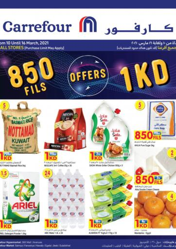 Kuwait Carrefour offers in D4D Online. 850 fils , 1KD offers. Shop Now From Your Nearest Carrefour And Get Exciting Offer On Your Purchase Valid Till 16th March 2021.  Enjoy Shopping!!!. Till 16th March
