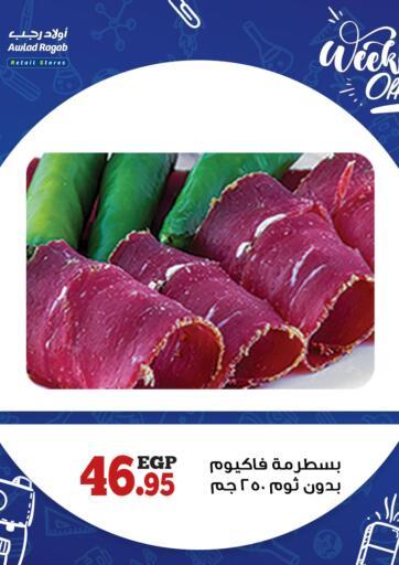 Egypt - Cairo Awlad Ragab offers in D4D Online. Weekend Offers. . Till 18th September