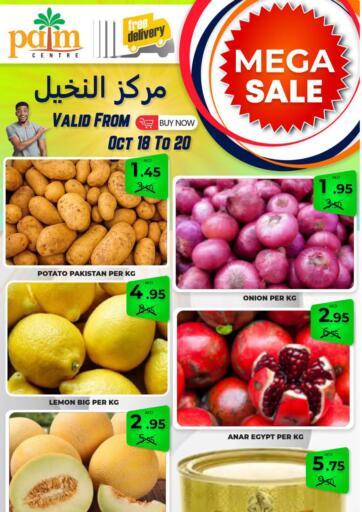 UAE - Sharjah / Ajman Palm Centre LLC offers in D4D Online. Mega Sale. . Till 20th October