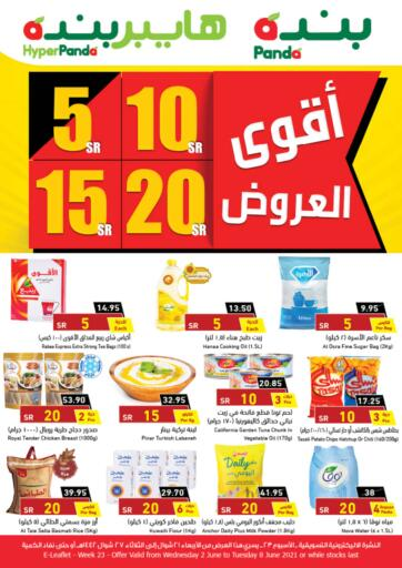 KSA, Saudi Arabia, Saudi - Bishah Hyper Panda offers in D4D Online. Best Offers. Now you can get your products from your favorite brands during the 'Best Offers' at Hyper Panda Store. This offer is only valid Till 8th June 2021.. Till 8 June