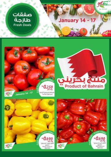 Bahrain Al Helli offers in D4D Online. Fresh Deals. . Till 17th January