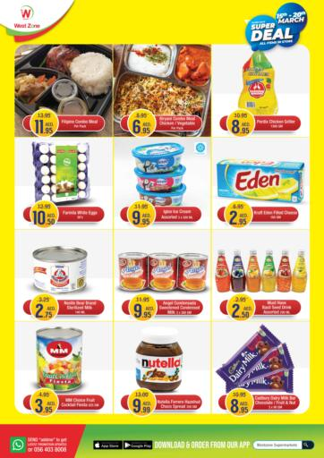 UAE - Dubai West Zone Supermarket offers in D4D Online. Super Deal. . Till 20th March