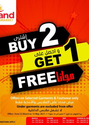 Oman - Muscat Grand Hyper Market  offers in D4D Online. Buy 2 Get 1 Free. . Till 15th May