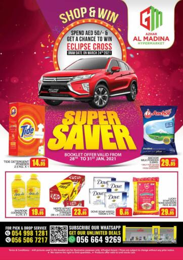 UAE - Dubai Azhar Al Madina Hypermarket offers in D4D Online. Super Saver. . Till 31st January