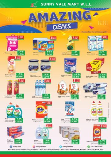 Bahrain Sunny Vale offers in D4D Online. Amazing Deals. . Till 31st January
