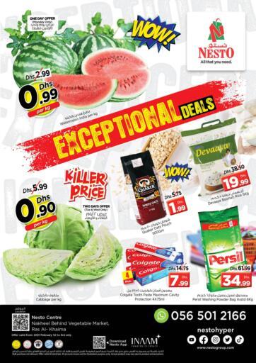 UAE - Ras al Khaimah Nesto Hypermarket offers in D4D Online. Ras Al Khaima, Sharjah.