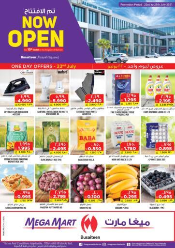 Bahrain MegaMart & Macro Mart  offers in D4D Online. Now Open @ Busaiteen. . Until Stock Last