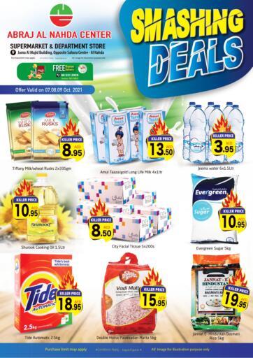 UAE - Sharjah / Ajman Abraj Hypermarket offers in D4D Online. Smashing Deals@nahda. . Till 9th October