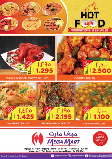 Bahrain MegaMart & Macro Mart  offers in D4D Online. Hot Food Fest. . Till 20th March