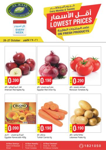 Kuwait AL RAIE SUPERMARKET offers in D4D Online. Lowest Prices. . Till 27th October