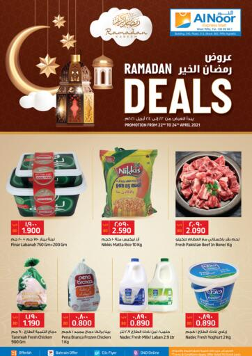 Bahrain Al Noor Expres Mart offers in D4D Online. Ramadan Deals. . Till 24th April