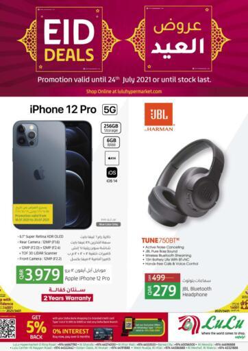 Qatar - Al-Shahaniya LuLu Hypermarket offers in D4D Online. Eid Deals. . Till 24th July