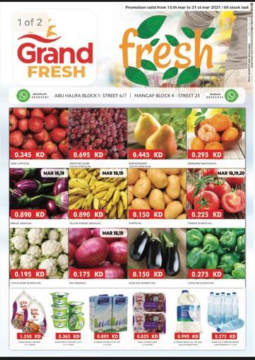 Kuwait Grand Hyper offers in D4D Online. Fresh Offers. . Till 21st March