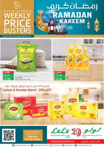 Kuwait Lulu Hypermarket  offers in D4D Online. Ramadan Kareem. Exciting Offers Waiting For You At Lulu Hypermarket.Visit Their Nearest Store And Get Everything At Exciting Prices. Valid Till 13th April 2021.  Enjoy Shopping!!!. Till 13th April