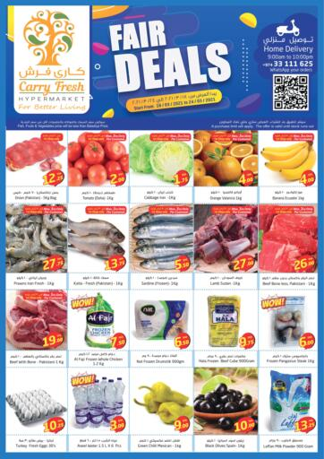 Qatar - Al-Shahaniya Carry Fresh Hypermarket offers in D4D Online. Fair Deals. Now get this  Fair Deals Offers on all products from Carry Fresh Hypermarket. hurry now. offer valid Till 24th March. Enjoy Shopping!!!. Till 24th March