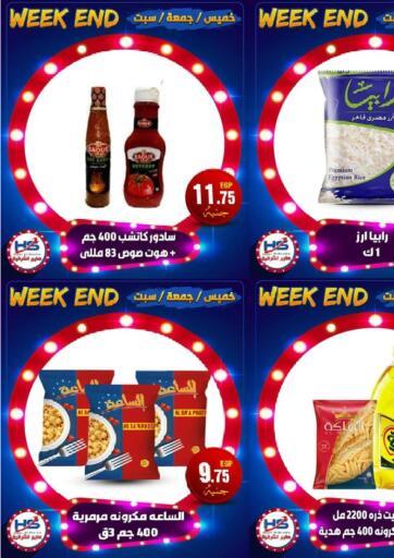 Egypt - Cairo Hyper Al Sharkia offers in D4D Online. Weekend Offer. . Till 19th June