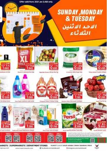 Kuwait Nesto Hypermarkets offers in D4D Online. Sunday Monday & Tuesday Deals. . Till 5th January