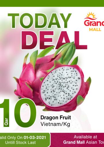 Qatar - Al Wakra Grand Hypermarket offers in D4D Online. Today Deal. . Only On 01st March