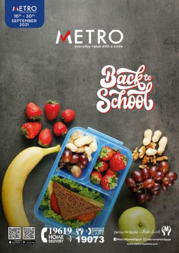 Egypt - Cairo Metro Market  offers in D4D Online. Back to School. Back to School Offers Available At Metro Market .Offer Valid Till 30th September. Hurry Up!!. Till 30th September