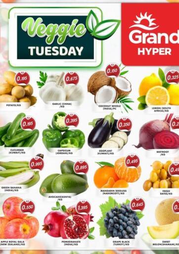 Kuwait Grand Hyper offers in D4D Online. Veggie Tuesday. . Only On 21st September