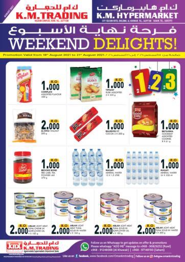 Oman - Muscat KM Trading  offers in D4D Online. Weekend Delights. . Till 21st August