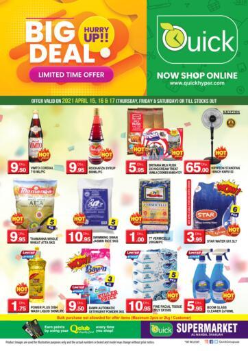 UAE - Sharjah / Ajman Quick Group offers in D4D Online. BIG DEAL!. . Till 17th April