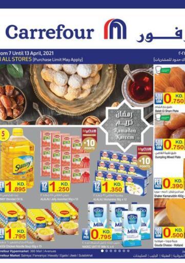 Kuwait Carrefour offers in D4D Online. Ramadan Kareem. . Till 13th March