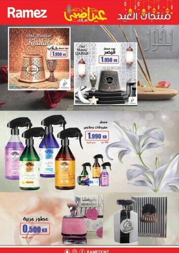 Kuwait Ramez offers in D4D Online. Eid Products. . Until stock Last