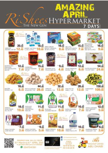 UAE - Abu Dhabi Rishees Hypermarket offers in D4D Online. Amazing April. . Till 06th April