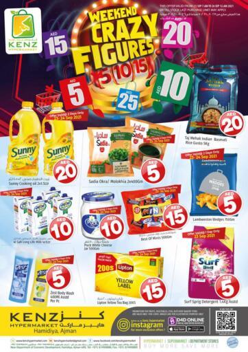 UAE - Sharjah / Ajman Kenz Hypermarket offers in D4D Online. Weekend Crazy Figures. Weekend Crazy Figures Offers Now Available At Kenz Hypermarket. Rush Now And Get Everything At Best Price. Offer Valid Till 26th September 2021.  Enjoy Shopping!!!. Till 26th September