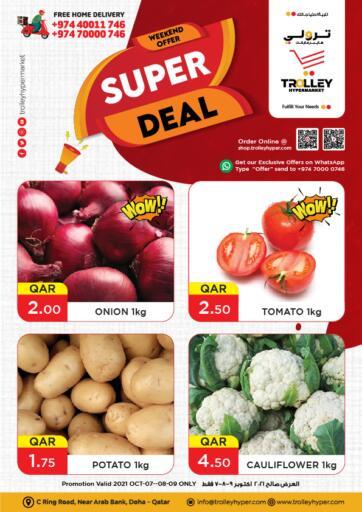 Qatar - Al Rayyan Trolley Hypermarket offers in D4D Online. Super Deal. . Till 09th October