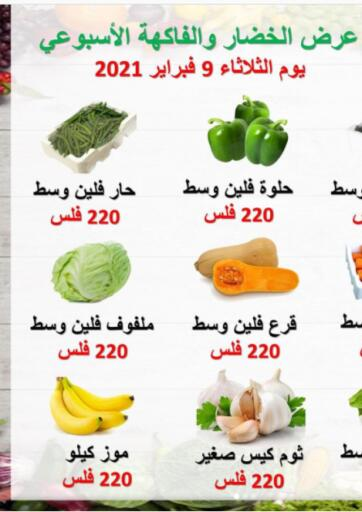 Kuwait Abdullah Al-Mubarak Co-op. Society offers in D4D Online. Fresh Deals. . Only on 9th February