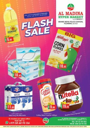 UAE - Fujairah Al Madina Supermarket LLC offers in D4D Online. Behind Bidya Police Station. . Till 9th October