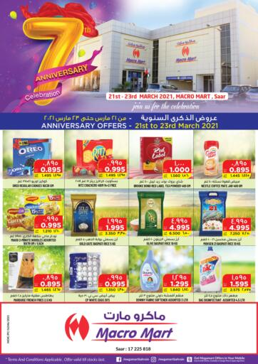 Bahrain MegaMart & Macro Mart  offers in D4D Online. Saar-7th Anniversary. Saar-7th Anniversary At MegaMart & MacroMart! Offer Includes Groceries & much more at reduced prices. Offer Valid Till 23rd March. Happy Shopping!!. Till 23rd March