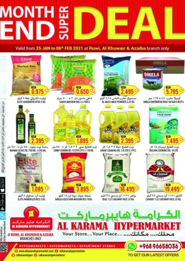 Oman - Muscat Al Karama Hypermarkets  offers in D4D Online. Month End Super Deal. Month End Super Deal Offer Is Available At Karama Hypermarket. Offers Are Valid Till 6th February 2021. Enjoy Shopping!!. Till 6th February