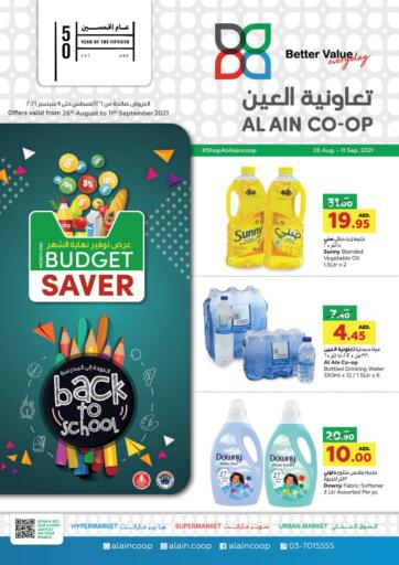 UAE - Abu Dhabi Al-Ain Co-op Society offers in D4D Online. Month End Budget Saver. . Till 11th September