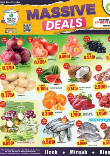 Kuwait Olive Hyper Market offers in D4D Online. Massive Deals. . Till 17th August