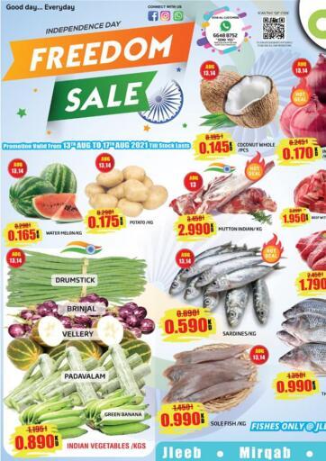 Kuwait Olive Hyper Market offers in D4D Online. Freedom Sale. . Till 17th August