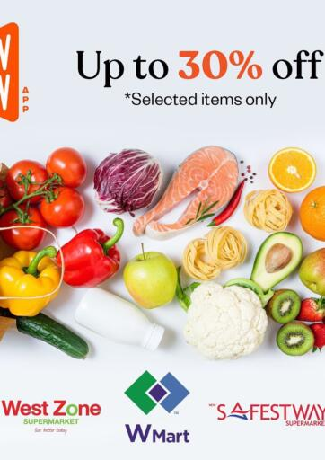 UAE - Abu Dhabi West Zone Supermarket offers in D4D Online. 30% OFF. . Until Stock Last