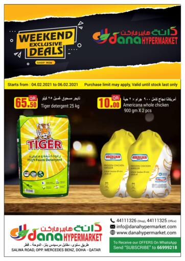 Qatar - Doha  Dana Hypermarket offers in D4D Online. Weekend Exclusive Deals. . Till 6th February