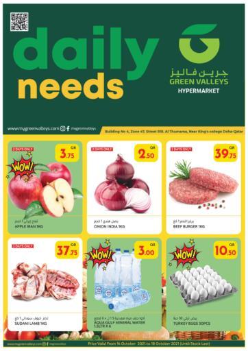 Qatar - Al Wakra Green Valleys offers in D4D Online. Daily Needs @ Thumama. . Till 18th October