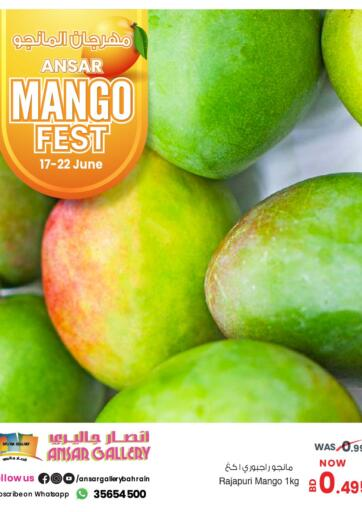 Bahrain Ansar Gallery offers in D4D Online. Mango Fest. Mango Fest at Ansar Gallery! Get all your products at reduced prices Till 22nd June. Happy Shopping!!!. Till 22nd June