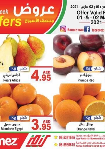 UAE - Ras al Khaimah Aswaq Ramez offers in D4D Online. Midweek Offers. . Till 02nd March