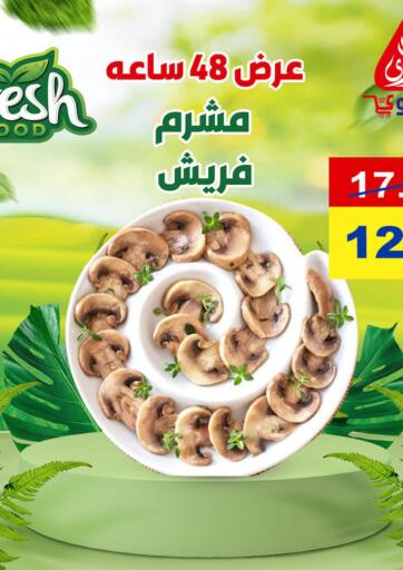 Egypt - Cairo El Mahallawy Market  offers in D4D Online. Fresh Food. . Only on 21st September